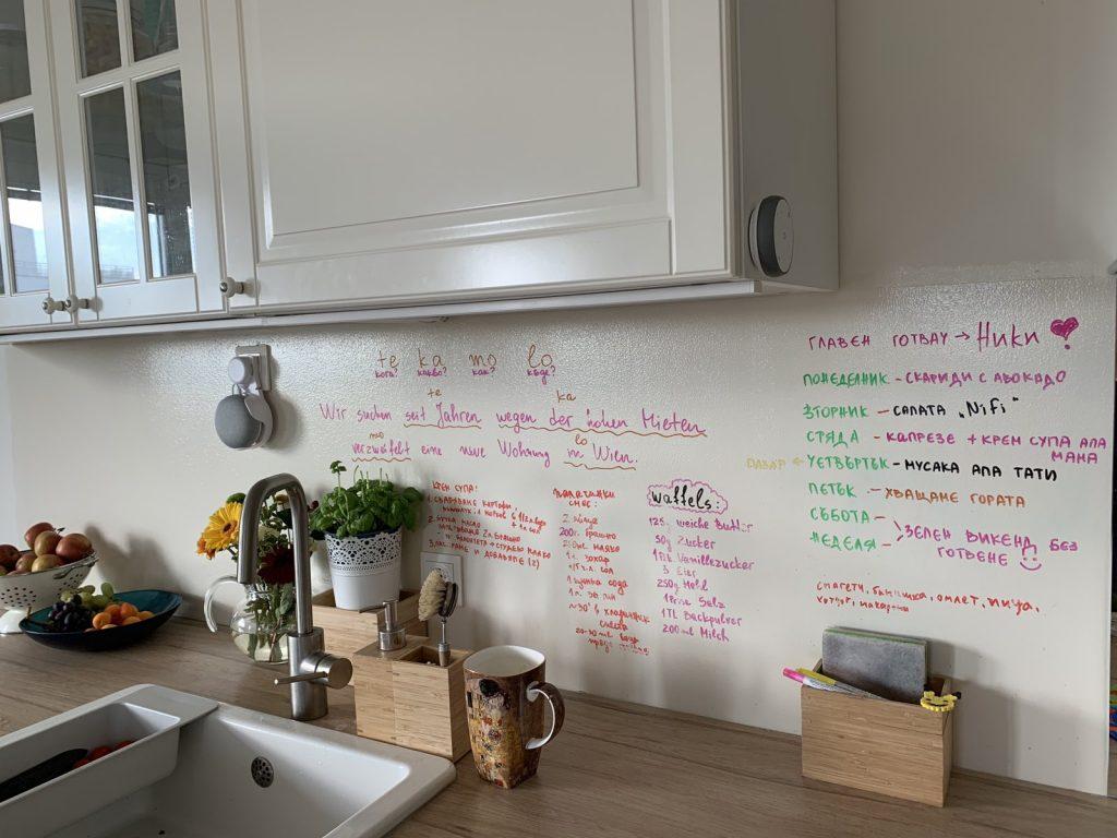 Creative Kitchen Writable Wall 1024x768