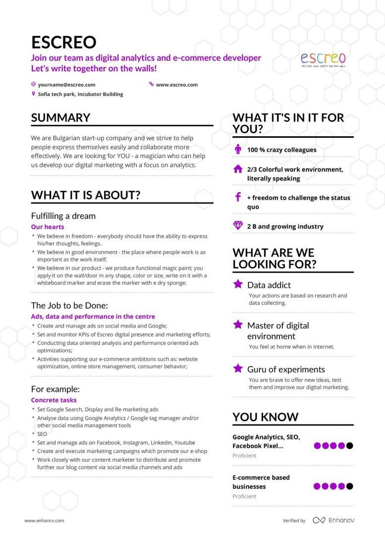 Изисквания за длъжността специалист по e-commerce и дигитален анализ