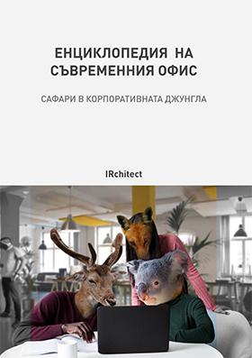 Thumbnail e-book 1